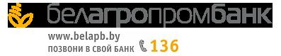 Belagro_logo