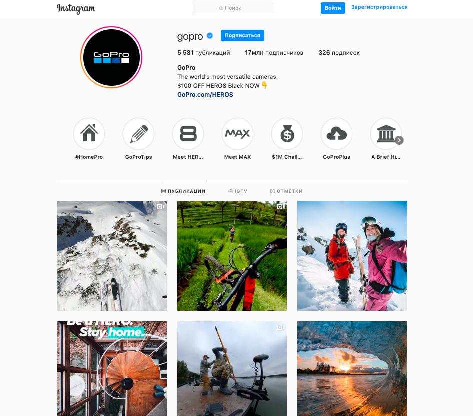 Страница в Instagram компании GoPro